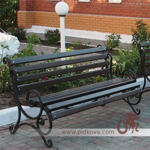 Кованая скамейка1,5м.