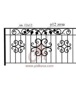 Перила на балкон B56
