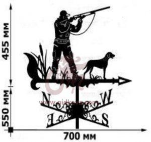 Флюгер Охотник с собакой