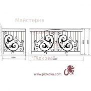 Кованый балкон, В-99