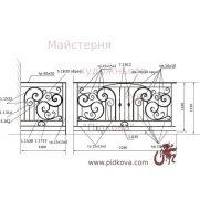 Кованый балкон, В-97