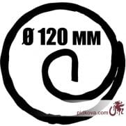 Кольцо с завитком Ø 120 мм