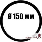 Кованое кольцо Ø 150 мм